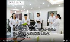 福山検診所バリウム検査の奨め