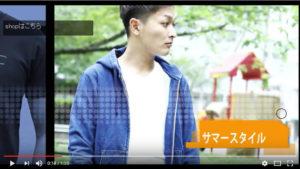 福山市プリントTシャツ WEAR SHOP FOOLISH
