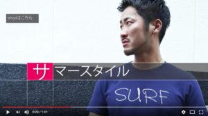 福山市オリジナルTシャツ WEAR SHOP FOOLISH
